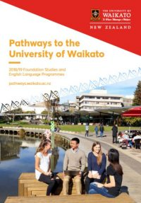THE UNIVERSITY OF WAIKATO / WAIKATO PATHWAYS COLLEGE ワイカト大学 / ワイカト大学付属語学学校(ワイカト パスウェイ カレッジ)