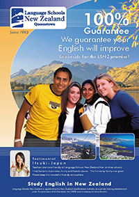 LSNZ-digital-brochure_cover