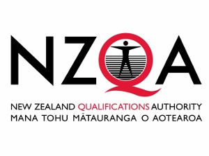 NCEA 教育制度イメージ NZ